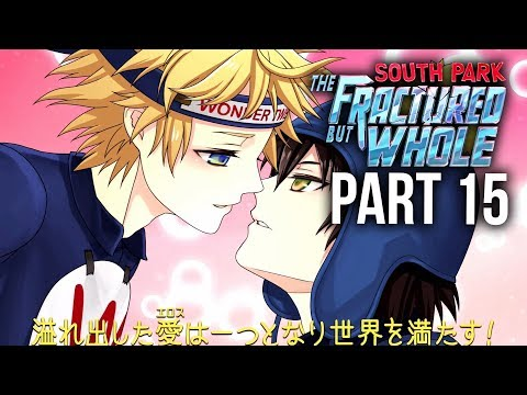 SOUTH PARK THE FRACTURED BUT WHOLE Gameplay Walkthrough Part 15 - THERAPY WARS - CRAIG & TWEEK
