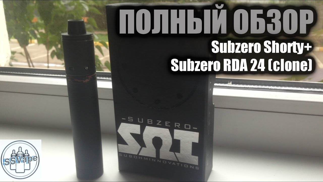 SUBZERO X RDA & MOD l by SOI l полный обзор и запуск l Alex .