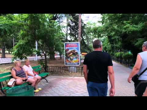 знакомства крым