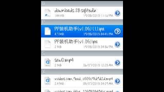تعريب البرنامج الصيني pp25