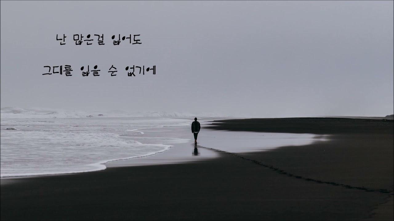권용욱 - 세상 끝에서