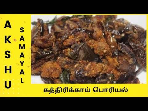 how to clean squid in tamil