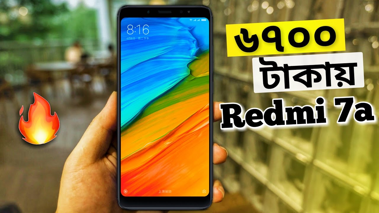 Redmi 7a - Budget killer | Specifications Review