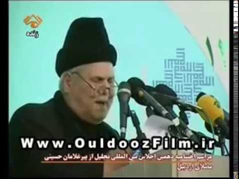 Moazen Zadeh Ardebili, Nohe Imam Houssein جدیدترین نوحه امام حسین, موذن زاده اردبیلی