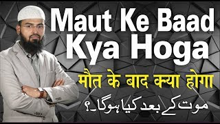 Video Maut Ke Baad Kya Hoga [HQ] By Adv. Faiz Syed download MP3, 3GP, MP4, WEBM, AVI, FLV November 2017