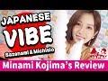 [English Subs] Japanese Vibe Sazanami&Michishio [Minami Kojima]
