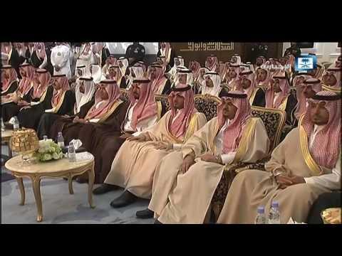 حفل أهالي المنطقة الشرقية احتفاء بزيارة الملك سلمان بن عبدالعزيز