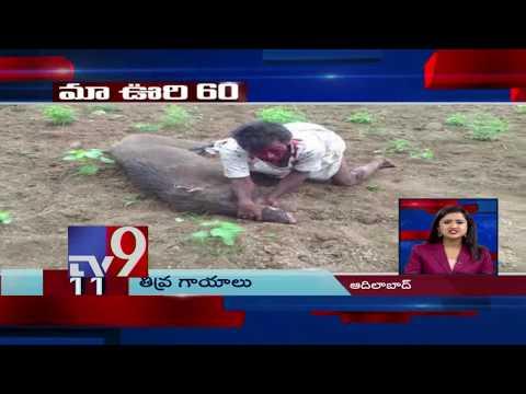 Maa Oori 60 || Fast News || Top News || 24-07-2018 - TV9