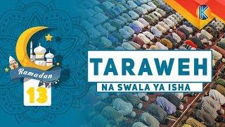 Live Swala Ya Taraweikh  Masjid Noor Muhammad - Zanzibar