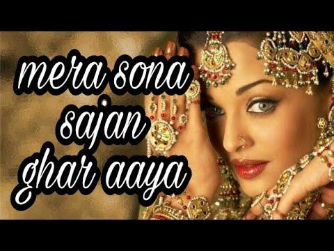 Mera Sona Sajan Ghar Aaya ,,, Whatsapp Status