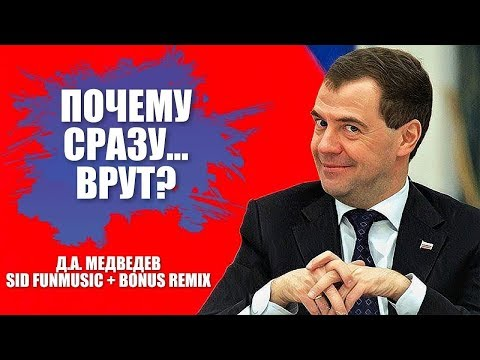 DJ ГРУВ - Песня про снежинки (Vj-Remake Video Version) HD