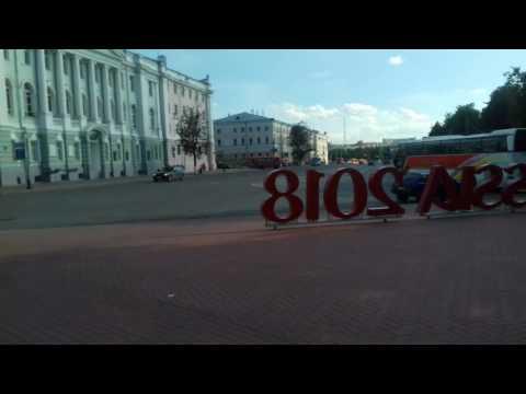 Отпуск.Нижний новгород. Кремль.