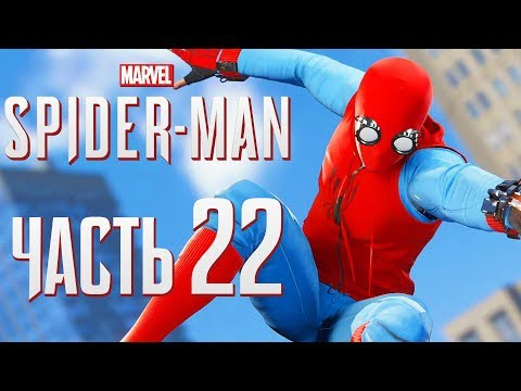 Прохождение Spider-Man PS4 [2018] — Часть 22: НОВЫЙ 'САМОДЕЛЬНЫЙ КОСТЮМ'! ВСЕ РЮКЗАКИ!