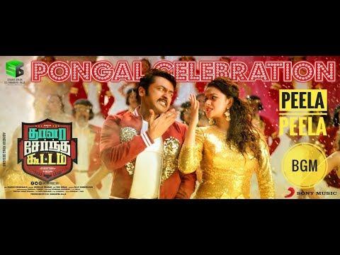Peela Peela Song BGM | Thaanaa Serndha...