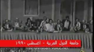 جامعة الدول العربية - قرار إدانة غزو العراق للكويت