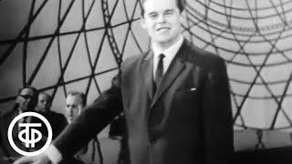 Голубой огонек ко Дню Победы (1964)