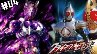 Kamen Rider Climax Heroes #4 ไรเดอร์การพนันและไรเดอร์อสูร !!