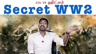 Unknown CIA Operation | Russia + USA = Germany | Tamil Pokkisham | Vicky