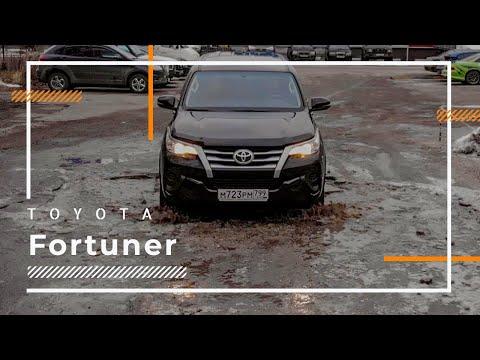 Toyota Fortuner в БичЁвой комплектации за 2200000, что с ним не так.