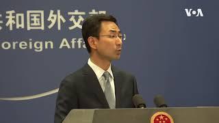 中国发布赴美留学及旅游警告 美国称欢迎中国留学生