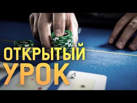 Учимся разбирать покер раздачи с Iwantbearich | Турниры по покеру онлайн
