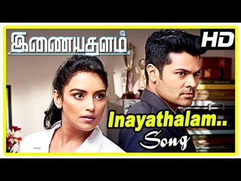 Inayathalam Movie Scenes | Title Credits | Ganesh intro fighting goons | Inayathalam song