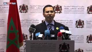 المغرب يعلق اتصالاته مع مؤسسات الاتحاد الأوروبي