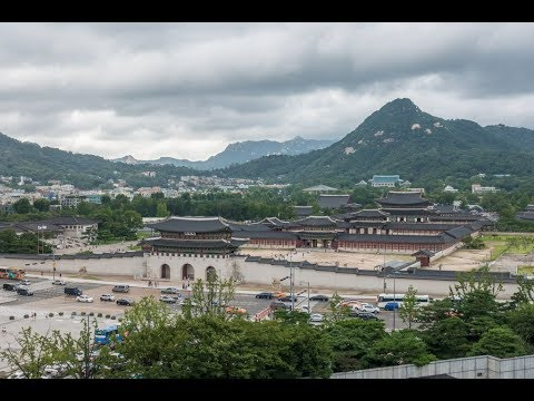 View from National Museum of Korean Contemporary History, Seoul, South Korea