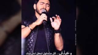 موسيقى أغنية نرجع تاني كاملة Tamer Hosny