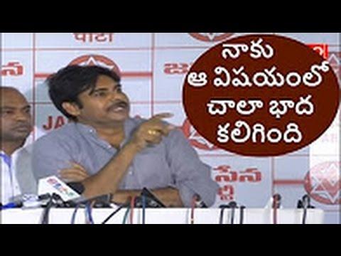 """I felt very sad for her"" - Pawan Kalyan || Janasene Party meeting on 3rd anniversary || DesiplazaTV"