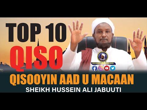 10 kii Qiso ugu Macaana 2021 ᴴᴰ┇Sh. Hussein Ali Djibouti 2021