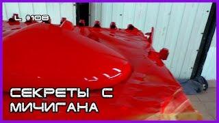 видео все для покраски авто Avtomaliar