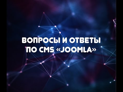 CMS Joomla. Устранение ошибки, настройка прав пользователей