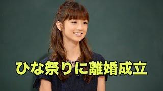 ゆうこりんこと、タレントの小倉優子さんが、不倫騒動を起こした夫でカ...