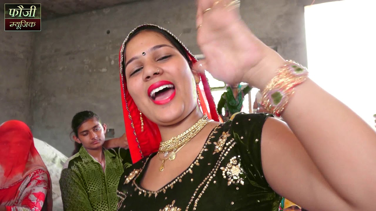 Download 230 - मै दूसर लेकै आई    MERI SASU TARAN AYI    HARYANVI FOLK LADIES SONG