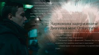 """""""Текст"""" в прочтении Дмитрия Глуховского"""