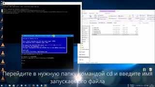 DOSBox - Инструкция по установке и настройке.