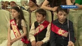 Учащие РЦД обучения детей-инвалидов попрощались с начальной школой