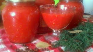 Томатный сок  Рецепт Заготовка на зиму