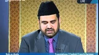 Ahmadiyya reaction on blasphemy against the Holy Prophet Muhammad (saw)