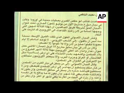 Newspaper headlines showing Al Qaida threat to Europe