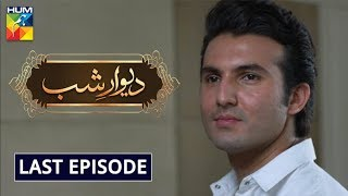 Deewar e Shab Last Episode | English Subtitle | | HUM TV Drama