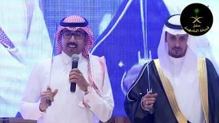 أوبريت حفل رجل الاعمال الشيخ / عبدالرحمن بن رده الشهيب بمناسبة زفاف ابنه الدكتور / فواز