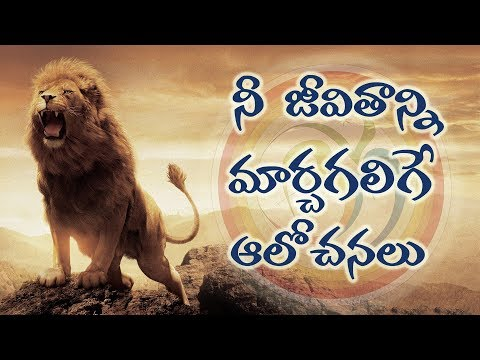 Change your thinking that will change your future| Best motivational speech | Bvm creations