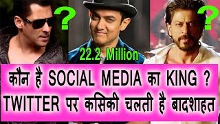 Salman Khan Vs Shah Rukh Khan Vs Aamir Khan Twitter Fan Following Comparison