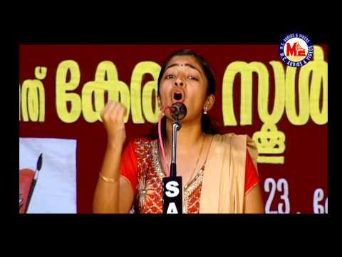 Malayalam Padyam Chollal 25 - Naamadevan Kshethrangale Chodyam Cheyyunnu (Sachidanandan)