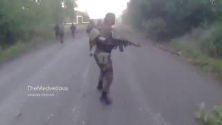 Неудачный штурм ополченцев  Камера засняла момент смерти и ранений
