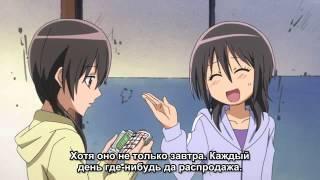 Kaichou wa Maid sama   06 русские субтитры