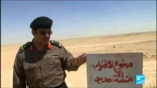 هجوم انتحاري على الحدود السعودية مع العراق