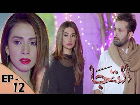 Iltija - Episode 12 Full HD - 20th June 2017 - ARY Digital Drama